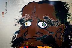 ` Chakras-Tor ` durch Takashi Murakami Stockbilder