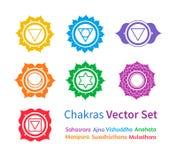 Chakras vektor för set för tecknad filmhjärtor polar Arkivfoton