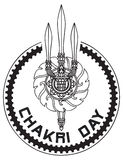 Chakri Dynasty Thailand. The symbol of the state dates, Chakri Dynasty Thailand Stock Image