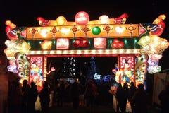 Chalet iluminado Atlixco Puebla México foto de archivo libre de regalías
