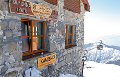 Chalet op heuvel Chopok - Lage Tatras, Slowakije Royalty-vrije Stock Fotografie