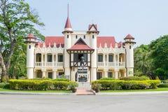 Chali Mongkol Asana located in Sanamchan Palace in Nakhon Pathom, Thailand Stock Images