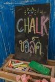 Chalk crayon color Royalty Free Stock Photo