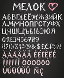 Chalk cyrillic alphabet with characters. Stock Image