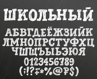 Chalk cyrillic alphabet. Title in Russian is School one. White uppercase sketchy letters, numbers and special symbols on textured chalkboad background Stock Photo