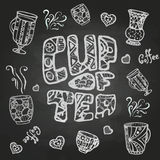 Chalk drawings. Decorative cup of coffee. Or tea vector illustration