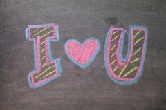 Chalk hand drawing alphabet, Stock Image