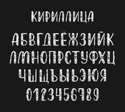 Chalk hand drawn russian cyrillic calligraphy brush alphabet of capital letters. Vector Royalty Free Stock Photography
