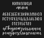 Chalk handdrawn russian cyrillic calligraphy brush script with numbers and symbols. Calligraphic alphabet. Vector Stock Images