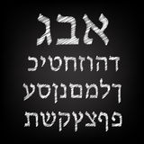 Chalk Hebrew font on a dark background. Alphabet. Vector illustration Stock Photos