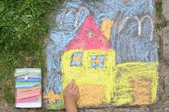 Chalk picture. Paiting on concrete Royalty Free Stock Photography