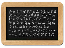 Chalkboard with Russian alphabet. Letters, numbers and symbols for your own text. Isolated on white royalty free stock image
