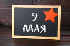 Chalkboard with Russian text: May 9. Victory Day. Russian holiday. Chalkboard with Russian text: May 9. Victory Day. Russian holiday Royalty Free Illustration