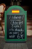 Chalkboard Tradycyjna Hiszpańska restauracja zdjęcia stock