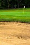 Challenging Shot of golf course Stock Photos