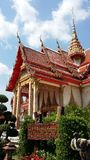 Chalong temple Royalty Free Stock Photo