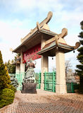 Cham Shan Buddhist Temple Stockfotografie
