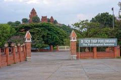 Cham towers , Ninh Thuan, Vietnam - Otc - 09 - 2016 Stock Photo