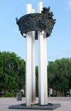 Chama eterno no jardim de Frunze em Orenburg, Rússia Imagens de Stock Royalty Free