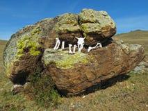 Chamanes de Buryat ofrecidos sacrificio en el lago Baikal Imagen de archivo