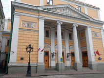 Chamber of Commerce building promyslennoy Royalty Free Stock Image