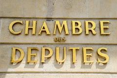 Chamber of Deputies signage Royalty Free Stock Images
