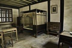Chambre à coucher de Lu Xun Images stock
