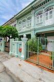 Chambre colorée de ` de Peranakan de ` à Singapour photo stock