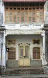 Chambre d'héritage, Penang, Malaisie photo libre de droits