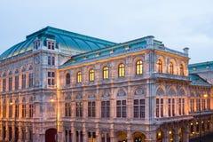 Chambre de boule d'opéra de Vienne Photos stock