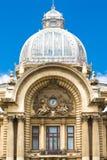 Chambre des finances et de l'économie à Bucarest image stock