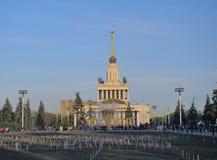 Chambre des peuples de la Russie à Moscou Photos stock