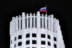 Chambre du gouvernement de la Fédération de Russie Le hou blanc Image stock