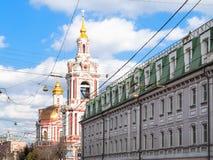Chambre et église de Nikita le martyre à Moscou images libres de droits