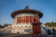 Chambre forte royale de parc de Pékin Tiantan Image libre de droits