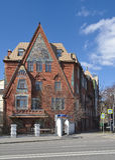 Chambre rentable Z a Pertsov à Moscou Photos libres de droits