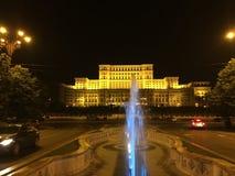 Chambre roumaine du Parlement Images libres de droits