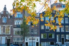 Chambres à Amsterdam photographie stock libre de droits