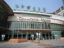 Chamchuri square at Bangkok Royalty Free Stock Photos