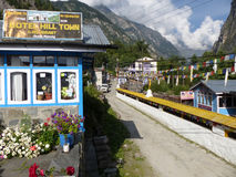 Chame村庄,尼泊尔 库存照片