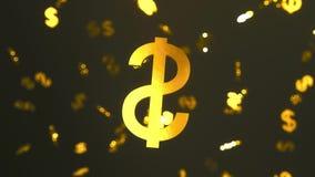 Champ des dollars éclatants d'or illustration de vecteur