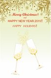 Champagne glasses for the celebration of Christmas. Christmas  and New Year greetings  background for festive decoration Royalty Free Stock Photo