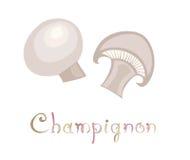 Champignon Edible Mushroom Royalty Free Stock Photography