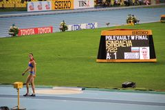 Champion E. Isinbayeva after pole vault Stock Images