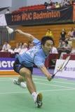 Championnat de badminton de 2010 WUC Image libre de droits