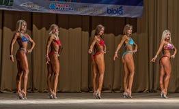 Championnat de bikini de forme physique de région de Donetsk Photographie stock