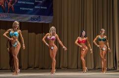 Championnat de bikini de forme physique de région de Donetsk Photographie stock libre de droits