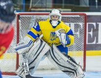 Championnat du monde du hockey sur glace d'IIHF U18 L'Ukraine U18 contre la Roumanie U18 image libre de droits