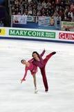 Championnat du monde sur la figure patinage 2011 Photo libre de droits