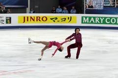 Championnat du monde sur la figure patinage 2011 Images libres de droits
